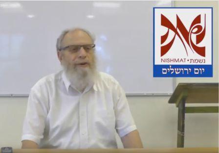 שיחתו של הרב יואל בן-נון ליום ירושלים תשע