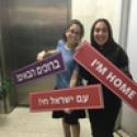 Shana Ba'Aretz Students Make Aliyah