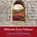 Nishmat's Shavuot Journal