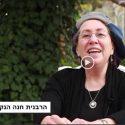 Purim Dvar Torah from Rabbanit Henkin