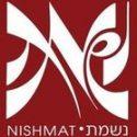 Nishmat Newsletter, December 2013