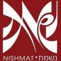 Join Rabbanit Henkin this Shabbat in Beit Shemesh