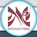 October 25: U.S. Yoatzot Halacha Fellowship Graduation